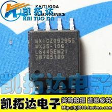 MX25L6445E M2I SOP8 storage 8M Flash--KTDDZ - Sunshine co.,LTD store