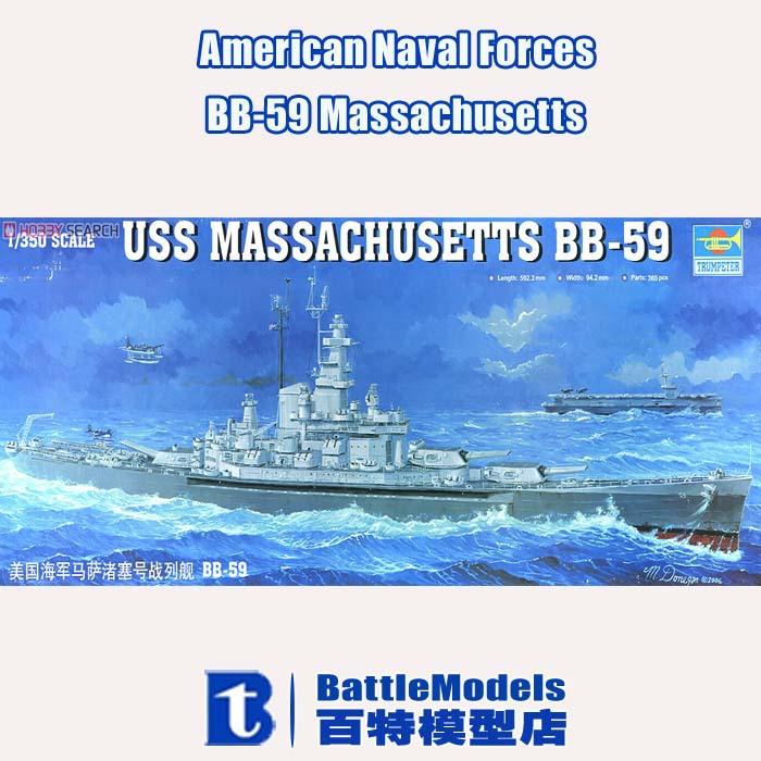 Trumpeter MODEL 1/350 SCALE military models #05306 American Naval Forces BB-59 Massachusetts plastic model kit - HOBBYBOSS store