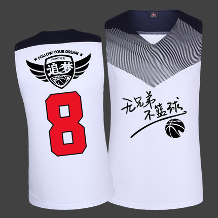 Free shipping 2 colors breathable sports jersey ,fast dry,comfortable basketball jerseys,The dream team jerseys(China (Mainland))