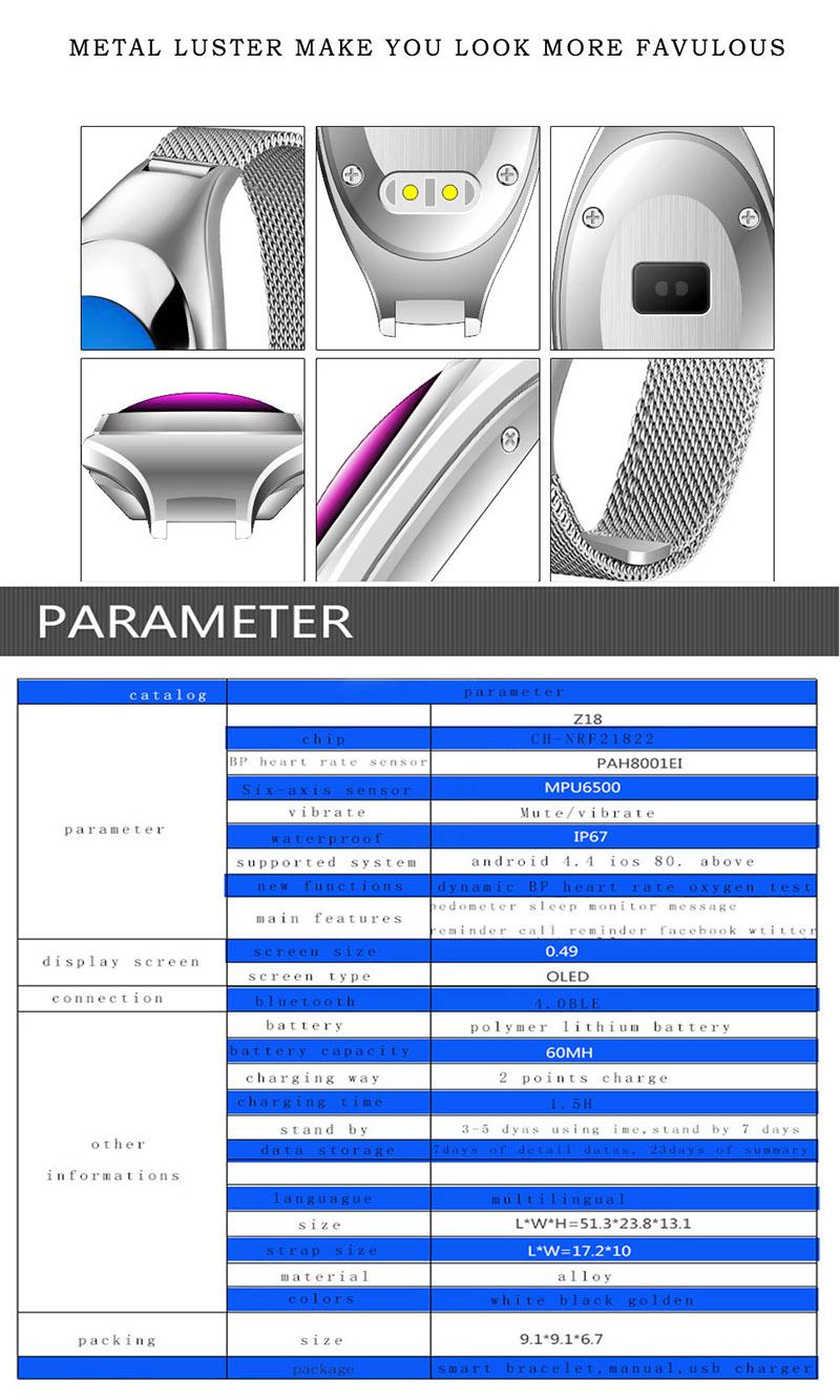 smart watch (11)