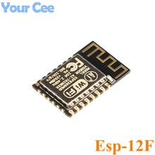 1PCS ESP-12F (ESP-12E upgrade) ESP8266 Remote Serial Port WIFI Wireless Module ESP8266 4M Flash(China (Mainland))