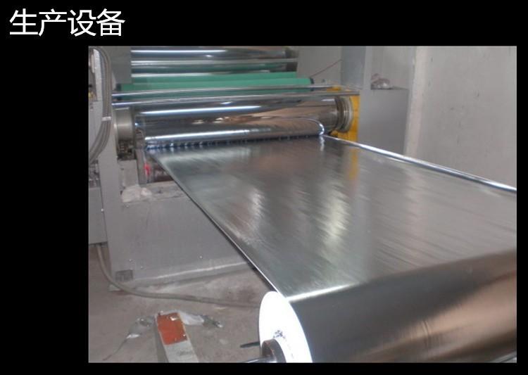 Aluminum Foil Windows : Roofs walls and windows sunscreen aluminum foil