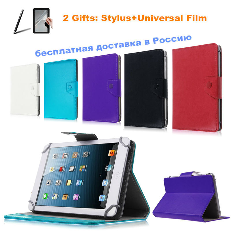 """For Modecom FreeTAB 7001 HD IC/7002 HD X1 3G Lite/2096+ 7"""" Inch Universal Tablet PU Leather cover case 2 Free Gift(China (Mainland))"""