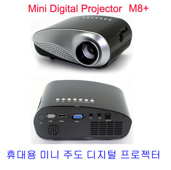 Portable mini led digital projector m8 with remote for Mini digital projector