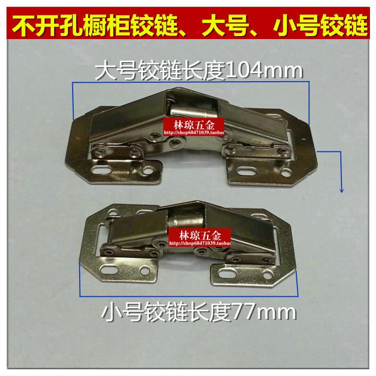 Eagle Lanshi / Furniture Hardware / cupboard / closet door / hinge spring hinge bridge / no genuine opening trumpet(China (Mainland))