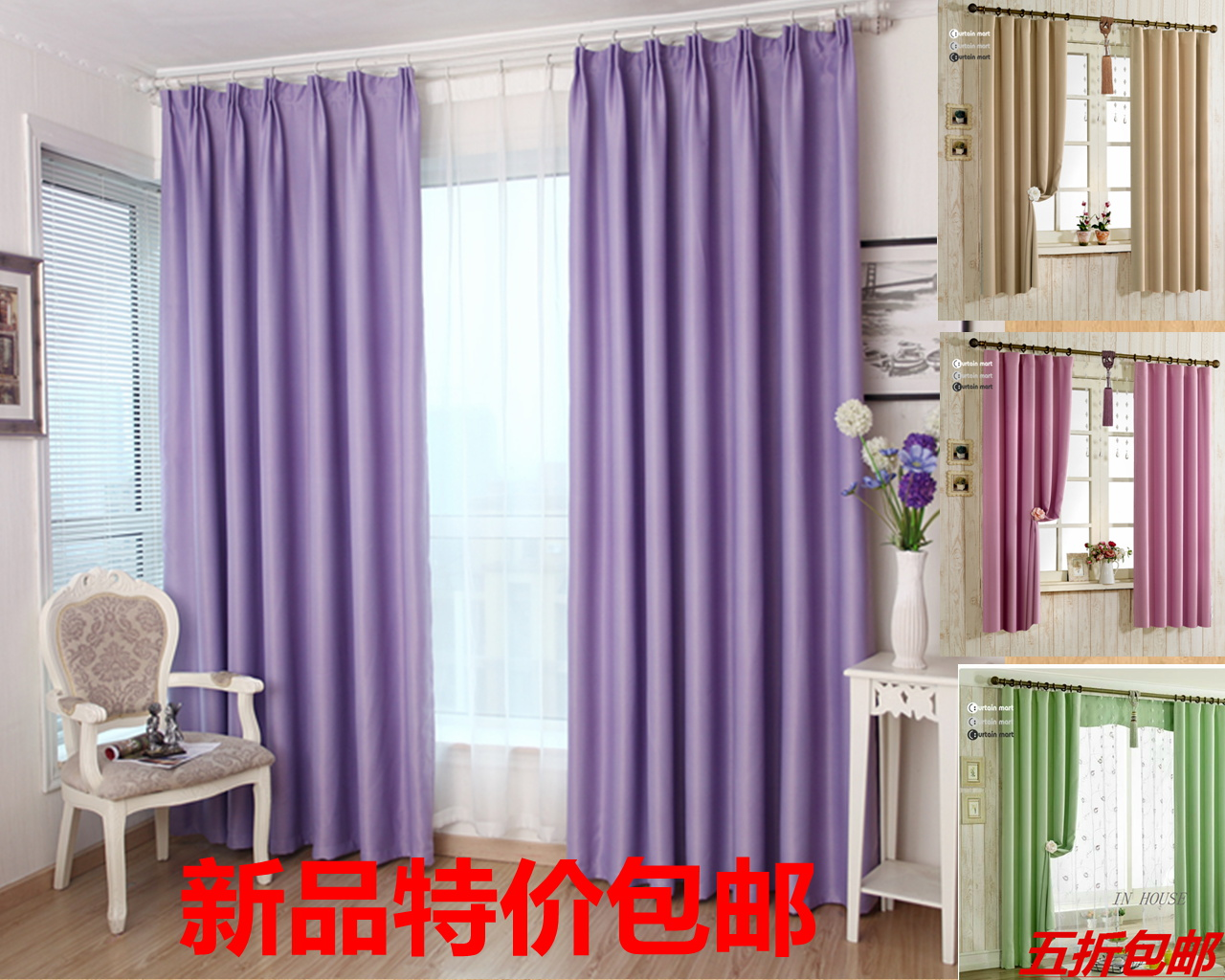Popular purple green curtains buy cheap purple green for B q living room curtains