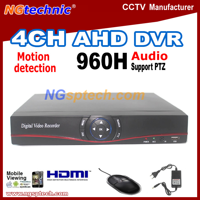 New! HD 4CH AHD DVR Remote View Iphone and Android Motion detect DVR and AHD 2 in 1 function Easy to operate camera safe system(China (Mainland))