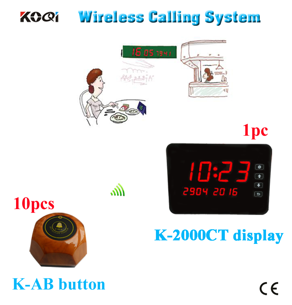 Waiter communication system with 10pcs coffee color button and one pc touch screen for coffee shop DHL free shipping free(China (Mainland))