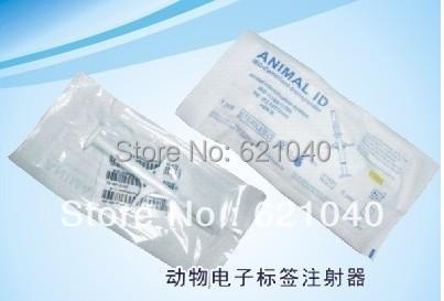 100PCS   (Arowana/Mouse. RFID syringe with 2.12x12mm animal glass tag