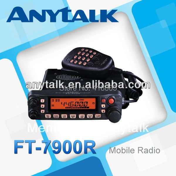 Yaes 100% FT-7900R dual band in-vehicle radio(China (Mainland))