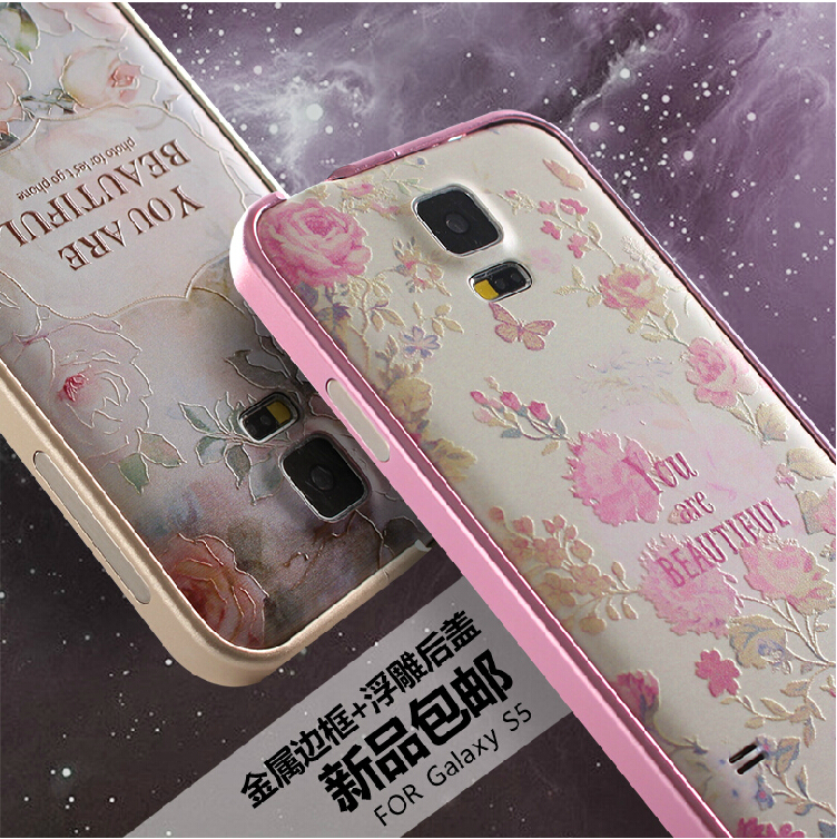 Phone Case Cover For Samsung Galaxy S5 i9600 Battery Back Cover Case 3D Embossing Relief Patterns + S5 Ultrathin Metal Frame(China (Mainland))