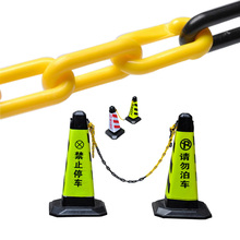 6mm 1M Plastic Chain for Road Cone Warning Block Barrier Traffic Barricade(China (Mainland))