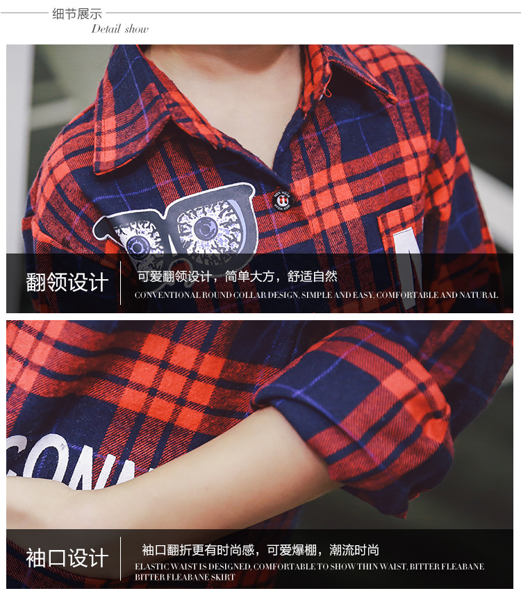 Girls Autumn Long Section Korean Hot Plaid Shirt Kids Clothing Red