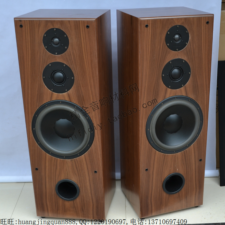 All fine 12 inch 10 inch large floor speakers hifi d 320 for 12 inch floor speakers