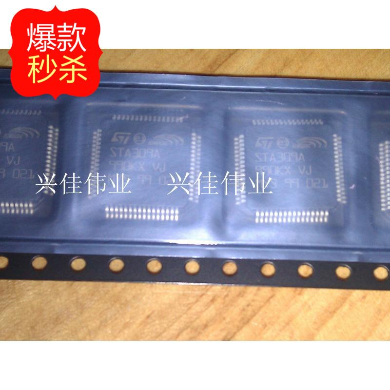 Цены на STA309A13TR