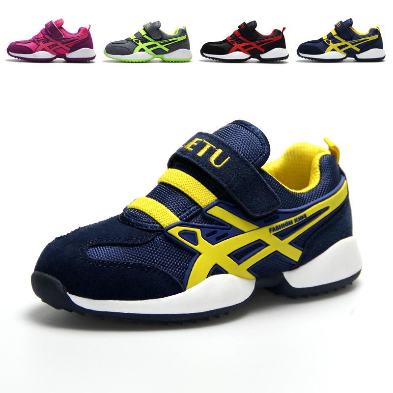 New Jordan Shoes For Boys