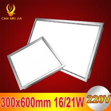 2pcs/lot Office Bathroom Kitchen Lighting Aluminum Ceiling Light Lamp Square Led Panel 300x600mm 16W 21W 220V(China (Mainland))