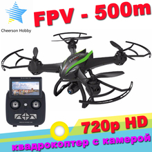 Cheerson CX-35 RC Quadcopter 5.8G 500M FPV With 2MP Wide Angle HD Camera Gimbal High Hold Mode Drone