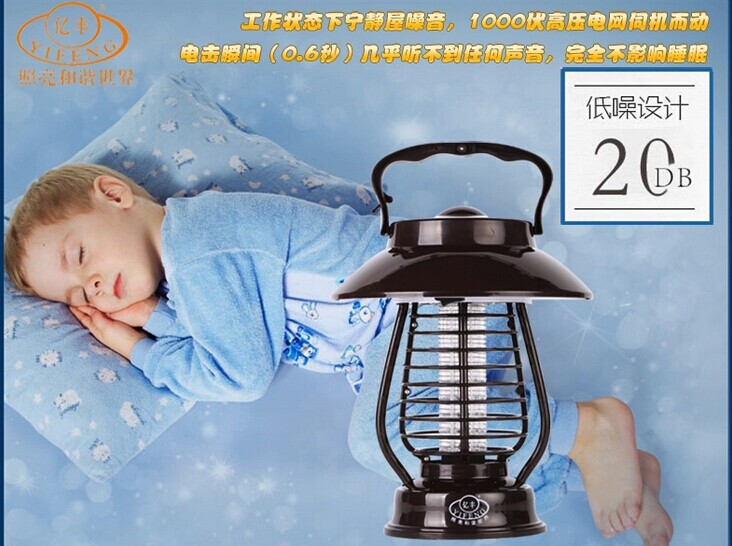 Solar energy lamp, mosquito lamp, outdoor lighting lamp pest flies, waterproof, anti mosquito lamp(China (Mainland))