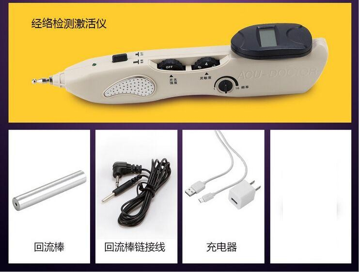 2016 Hand Held Multi-function acu pen Point Detector with Digital Display electronic acupuncture point stimulator tens machine(China (Mainland))