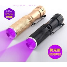 AA Aluminium Invisible Blacklight Detection Ink Marker LED UV Ultra Violet Mini Flashlight Torch Light Lamp(China (Mainland))