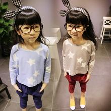 Kids Girls Toddlers Cartoon Stars Print Tops Long Sleeve Bottoming T Shirts