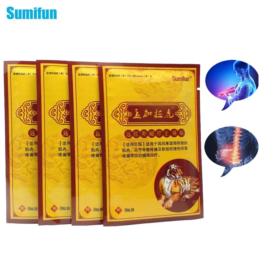 HTB1Q7rVJVXXXXXNXFXXq6xXFXXXu - 32Pcs/4Bags Sumifun Body Massager medical plaster ointment for pain tens pain relief capsicum plaster tiger balm health K00204