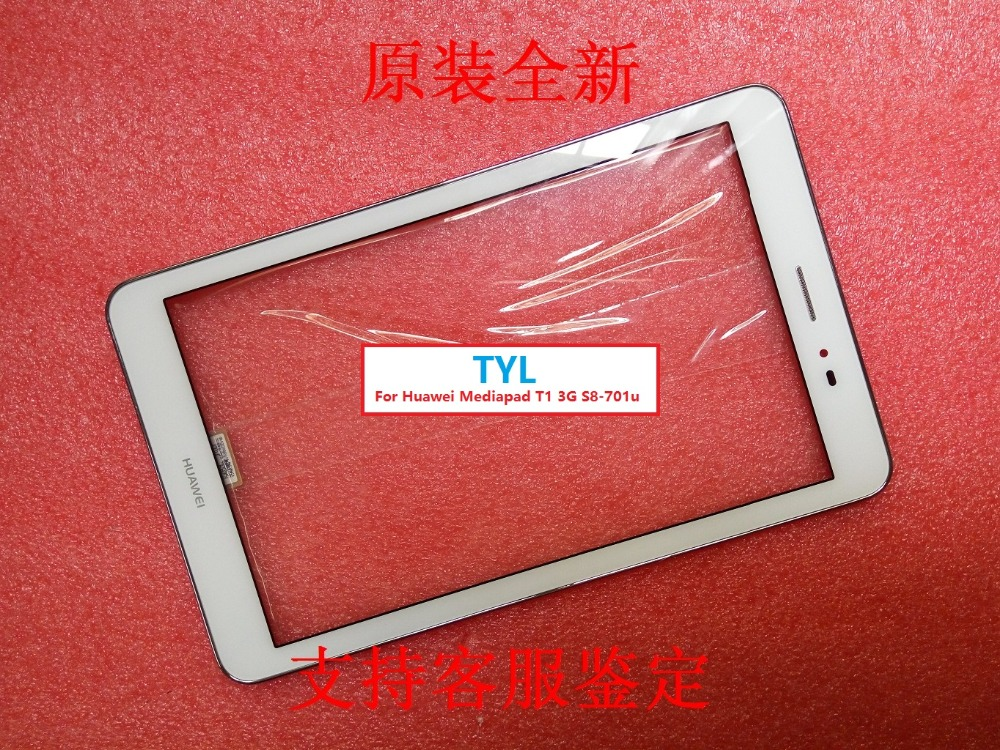 White For Huawei Mediapad T1 3G S8-701u Touch Panel+Frame Touch Screen Digitizer Glass Lens With Frame 10pcs/a lot free shipping(China (Mainland))