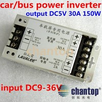 9V~36V DC input to DC 5V 30A 150W Bus/car Power converter switch power supply Stable performance for LED display sign adapter