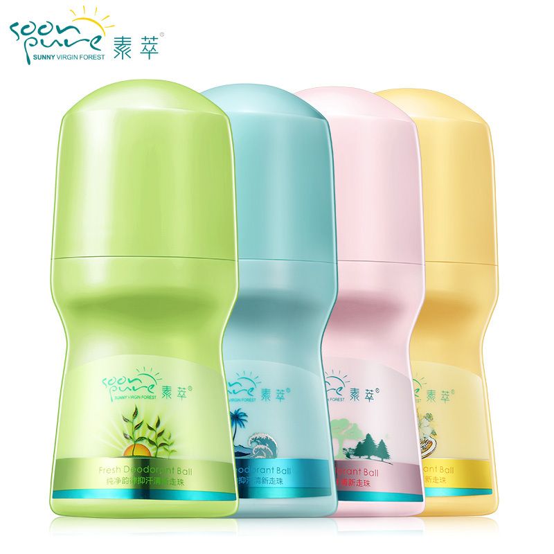 SUQIE Fresh Deodorant Ball 24 hours stop sweat deodorant scent perfumes and fragrances of brand originals body care oil(China (Mainland))