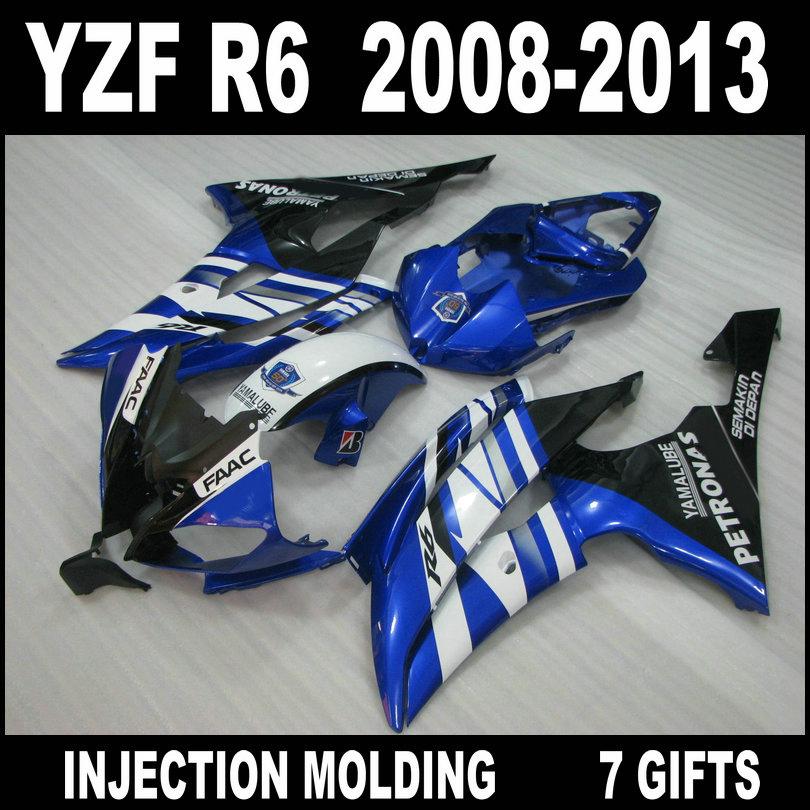 Free customize for 2008 2009 - 2013 white blue black YAMAHA R6 fairings 08 09 10 11 12 13 YZF R6 fairing kit GKH85+7 free gifts(China (Mainland))