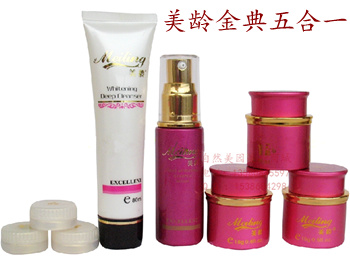 2015 Health Monitors Special Offer free Shipping Taiwan Golden Observing Suit Meiling Whitening Nourishing Skin Care Cosmetics(China (Mainland))