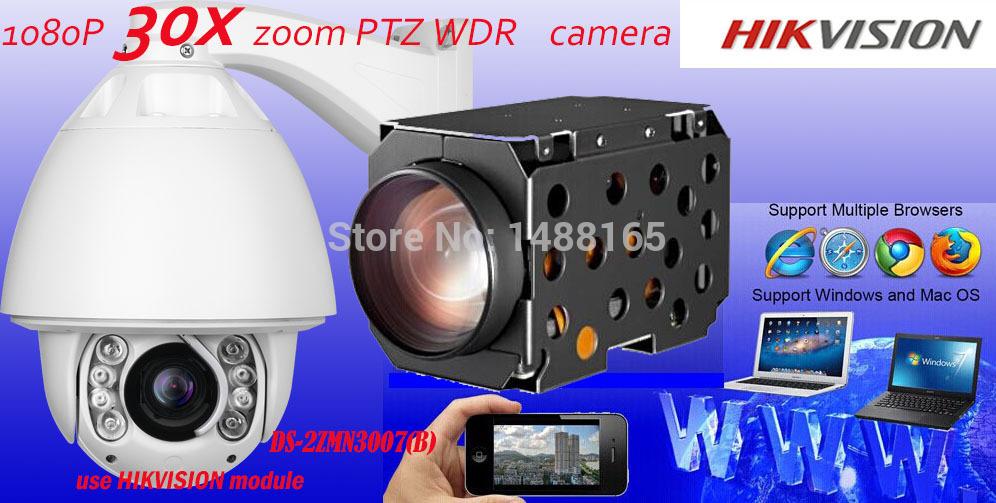 Tot hot camera 1080P Hikvision auto tracking ptz ip camera wifi ip camera wireless 30X zoom