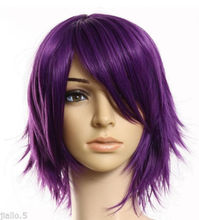 Vogue Stylish Purple Short Straight Cosplay Party Men's Hair Full Wigs   Free Shipping