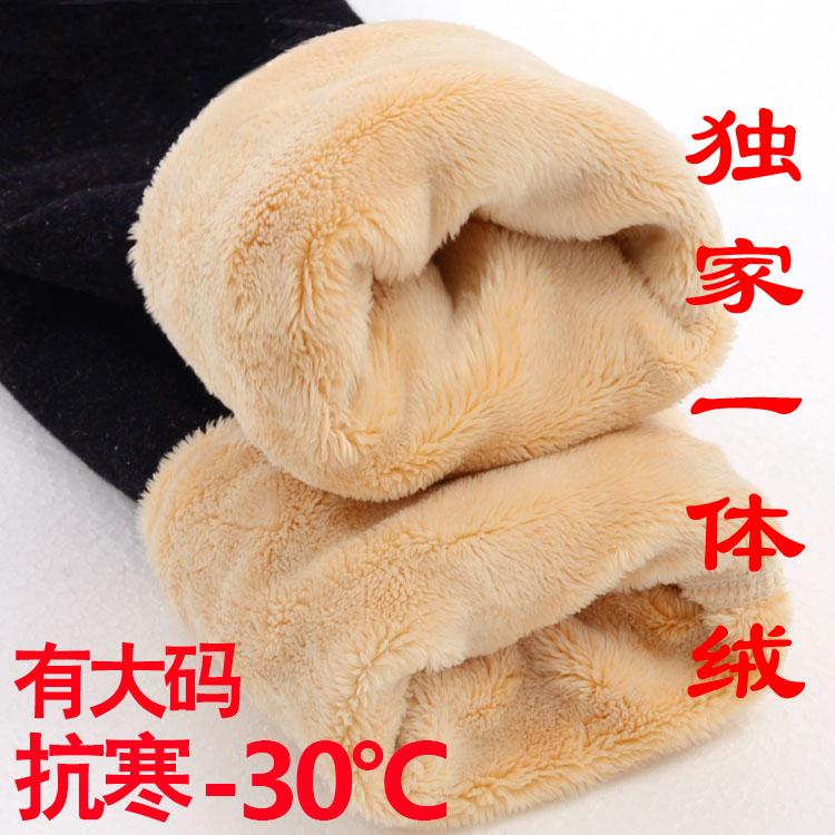 Осень и зима толщиной плюс бархат утолщение женщин берберский флис теплые хлопковые брюки колготки Большой размер