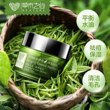 Buy Treatment@Mask Matcha Green Tea clay mask deep cleansing Acne Treatment acne India whitening blackhead pores Beauty for $15.79 in AliExpress store