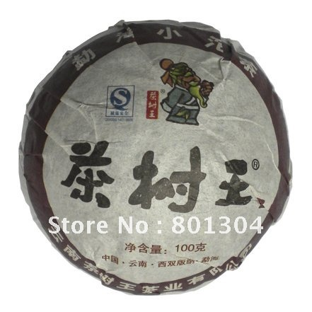 Чай Пуэр King of Tea Trees ! , Tuo Cha 100g Tea Tree King Menghai Ripe Pu-erh Tea Tuo Cha 100g чай пуэр chinese chadao 2008 100g tuo cha