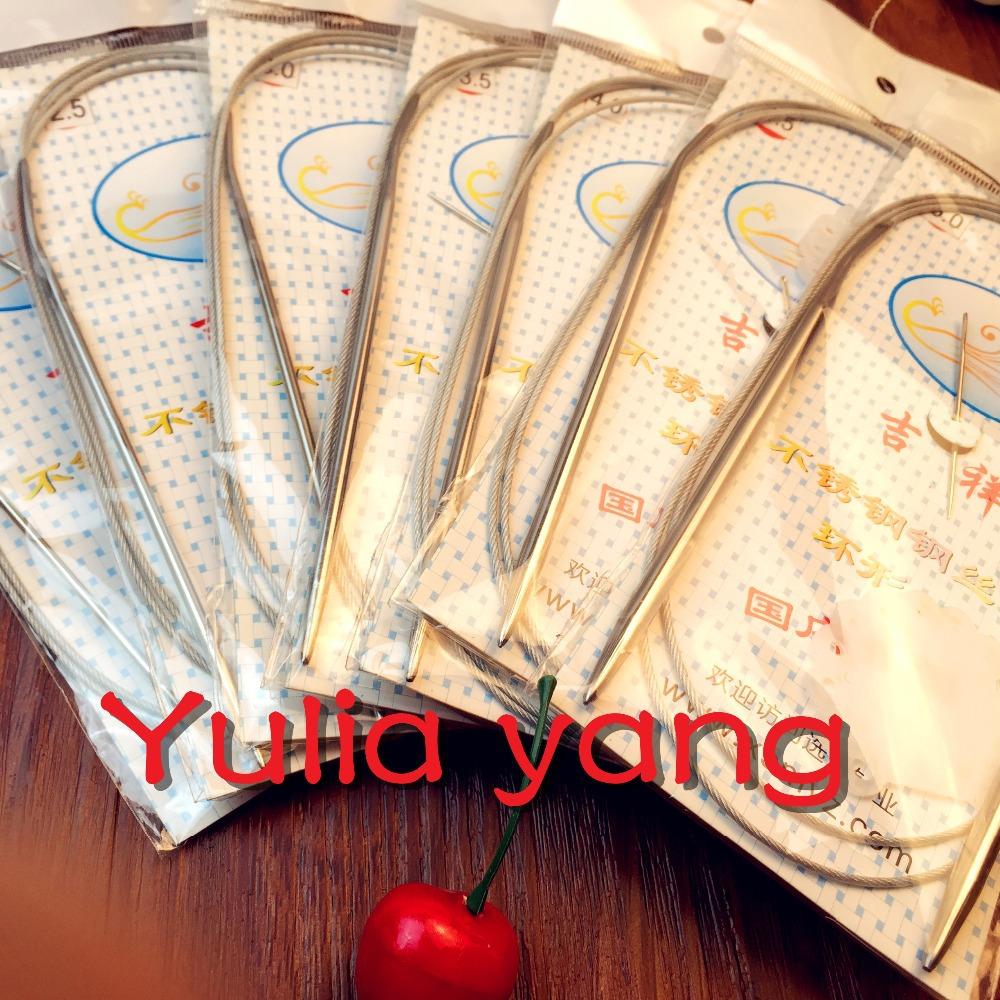 Free Shipping 7PCS/Set 4 size 43.65.80.100.120CM (2.0mm-5.0mm) Stainless Steel Circular Knitting Needles set(China (Mainland))