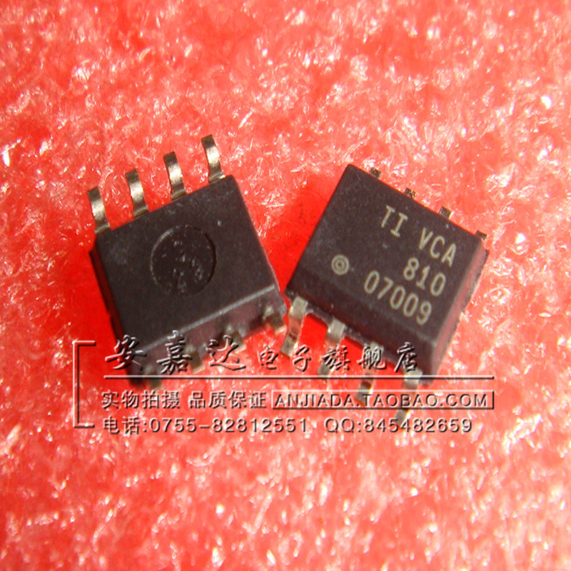 [Wideband voltage controlled amplifier] VCA810 VCA810ID VCA810IDG4 SOIC-8(China (Mainland))