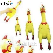 1pcs Mini Yellow Rubber Screaming Chicken Pet Dog Squeak Squeaker Chew Toys(China (Mainland))