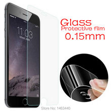 New brand 0.15mm Tempered Glass thin Protective film For apple iphone 6 s 6s Screen protector 4.7 cell phones free shipping