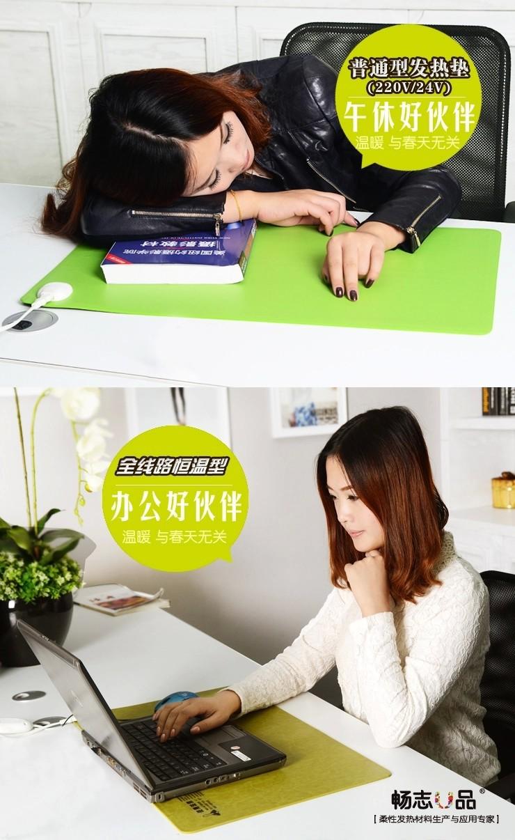 warm hand mat (7)