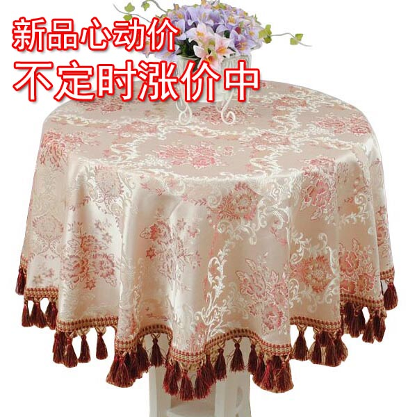 Luxury quality fluid table cloth tablecloth dining table cloth fabric fashion tv cabinet big round table cloth customize(China (Mainland))