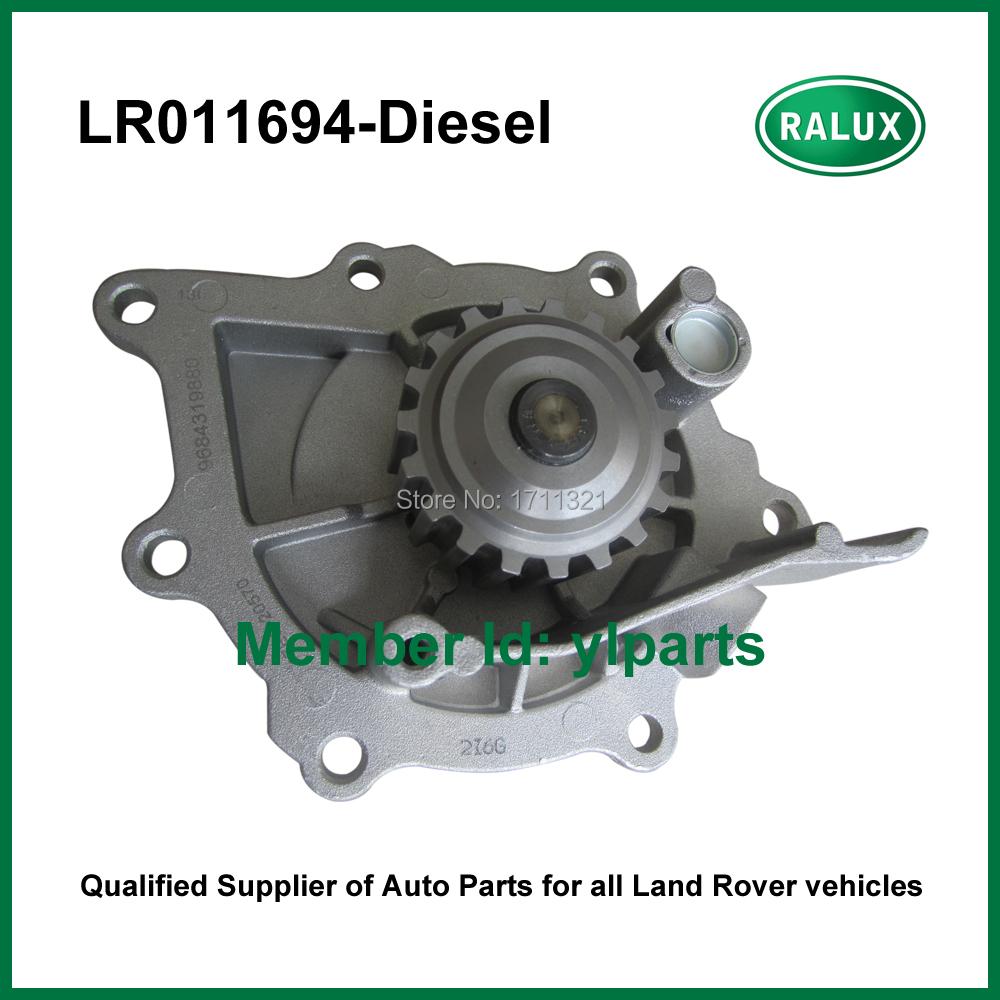 LR011694 2.2L Turbo Diesel Auto Water Pump For Range Rover