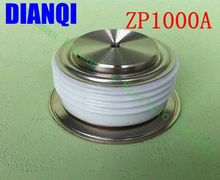 High quality!!  ZP1000A(2CZ) flat plate type Convex type silicon rectifier common rectifier tube(China (Mainland))