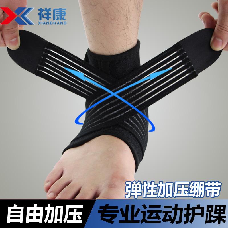 Гаджет  Sports Ankle Support Football Basketball Taekwondo Badminton Sport Protection Bandage Elastic Ankle Sprain Brace Guard Protect None Спорт и развлечения
