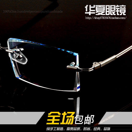 Hot Sale Solid Oculos Glasses Ultra-light Rimless Myopia Male Quality Diamond Eyeglasses Frame Optical glasses complete(China (Mainland))