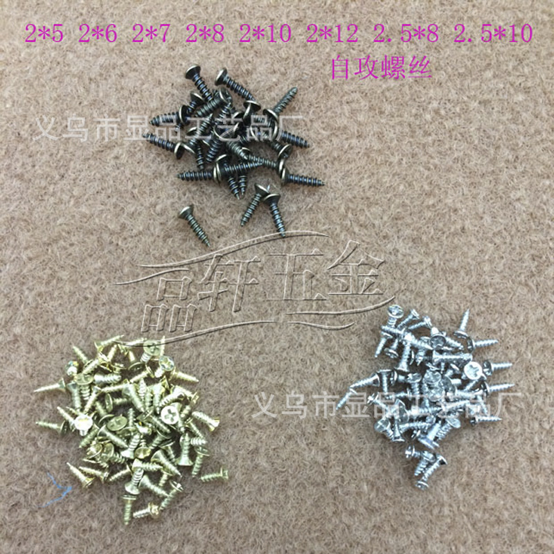 Factory outlets self tapping screws Phillips head screws self tapping screw specifications Screw