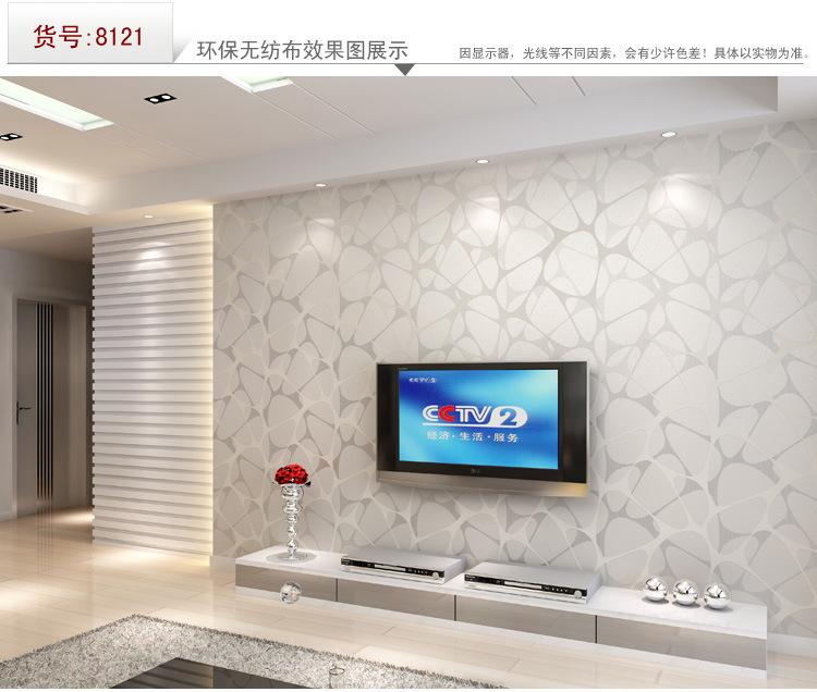 Casa decoração 3d estereoscópico papier peint painel de parede quarto TV sala