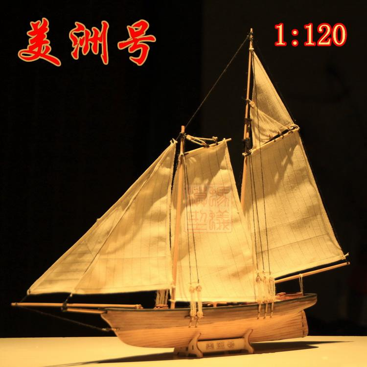 Free shipping Americas Cup Classic wood sailboat model Scale 1/120 AMERICA 1851 Yacht race Champion ship assemble model(China (Mainland))